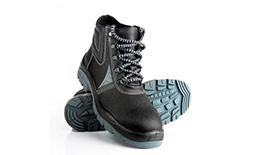 8a3510d86 Купить зимнюю рабочую обувь для мужчин в Москве   цена в интернет ...